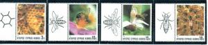 Cyprus Sc 729-32 1989 Apiculture stamp set mint NH