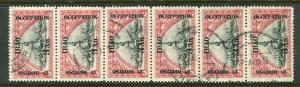 IRAQ; 1920 British Occupation surcharged issue fine used 3a. STRIP