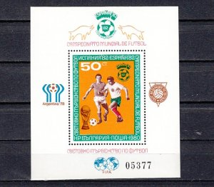 Bulgaria, Mi cat. BL104. Spain`s World Cup Soccer s/sheet.