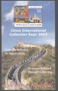 TONGA - Niuafo'ou Scott 314 Great Wall mini sheet 2013 World stamp expo CV $5.50