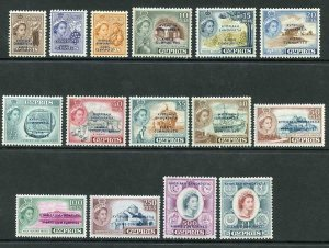 Cyprus SG188/202 1960-61 QEII Set of 15 with Opt M/M