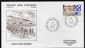 French Southern & Antarctic Territories 1989 Kerguele...