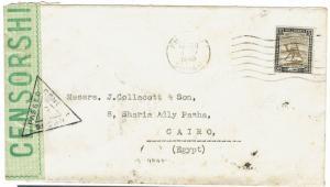 SUUUDAN 1940 CAMEL POSTMAN CENSOR COVER TO EGYPT