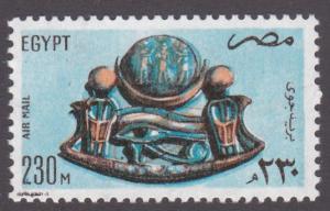 Egypt # C175,  Seeing Eye Medallion, NH, 1/2 Cat.