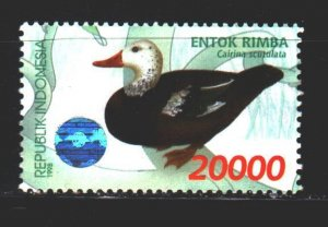 Indonesia. 1998. 1832 from the series. Duck, birds fauna. MNH.