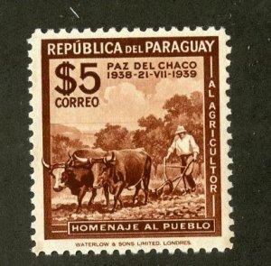 PARAGUAY 369 MH BIN $.40