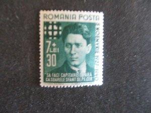 Romania #B145 Mint Hinged WDWPhilatelic (H5K7)