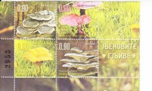 2016 Bosnia & Herzegovina Serb Mushrooms B4 (Scott 556) MNH