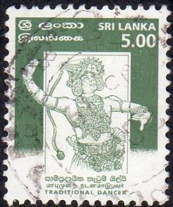 Sri Lanka 1245 - Used - 5r Traditional Dancer (1999)