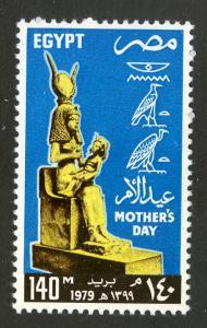 EGYPT 1102 MNH SCV $3.25 BIN $1.65 MOTHER'S DAY
