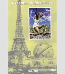 Guinea 1998 Events 1930/1939 American Athlete James Owens s/s Imperf. mnh.vf