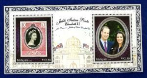 Malaysia Scott # 1420 Diamond Jubilee of Queen Elizabeth II Souvenir Sheet MNH