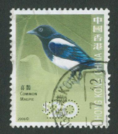 Hong Kong VFU  $20 stamp   current issue