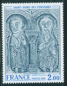FRANCE Scott 1464 MNH** 1975 St. Genis des Fontaine lintel