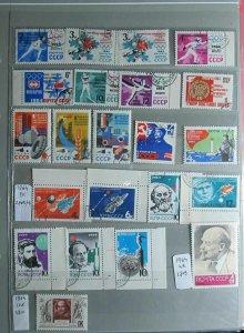 Russia USSR CCCP Soviet Socialist Republics Northern Eurasia Stamps 1961 R6F20