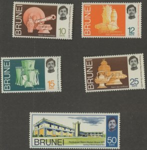 Brunei 171-5 * mint LH (2107 279)