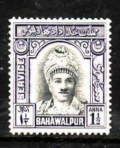 Pakistan-Bahawalpur-Sc#O15-unused hinged 1&1/2a-Official-1945-