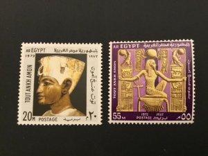 ICOLLECTZONE Egypt 915-916 VF hinged
