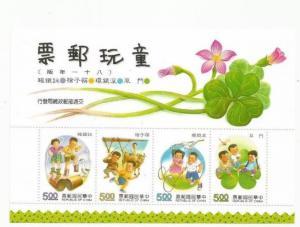 CHINA 1992 SCOTT 2843A MNH