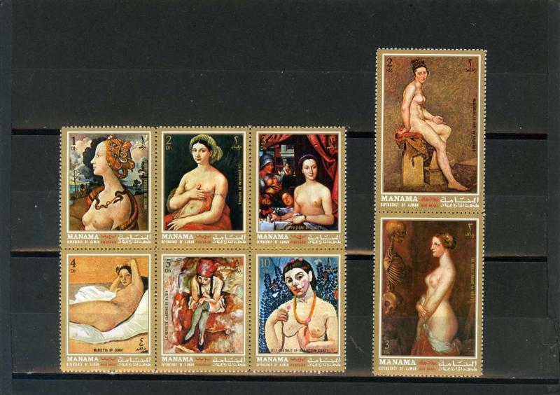 MANAMA 1972 Mi#852-859A PAINTINGS NUDES SET OF 8 STAMPS PERF. MNH