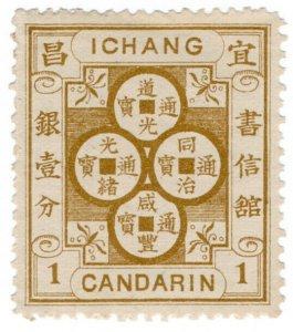 (I.B) China Local Post : Ichang 1c