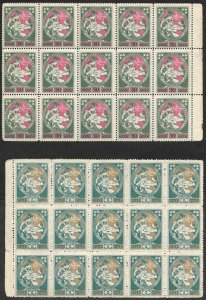 Doyle's_Stamps: MNH Latvian Blocks/15 Scott #68** & #69** on Non-Issued Currency