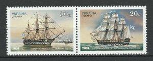 Ukraine 2001 Ships 2 MNH stamps