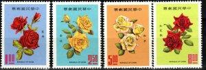 China #1628-31 MNH CV $14.25 (X7556)