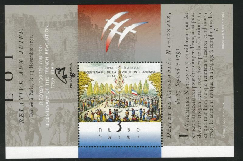 ISRAEL Scott 1027 MNH** 1989 French Revolution sheet
