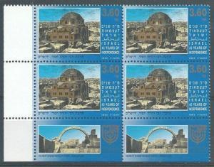 ISRAEL 1993 45th Anniv set - tab blocks of 4 MNH...........................12105