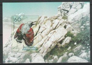 Macedonia 2004 Birds MNH Block