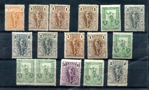 x667 - GREECE Lot of (16) Stamps. MH, MNG