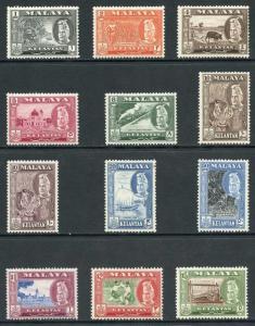 Kelantan SG83/94 1957 set of 12 M/Mint