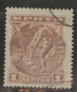 Crete Scott  50 used