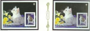 TURKMENISTAN 1997 CAT S/Ss  PERF & IMPRFORATE WITH BOY SCOUT INSIGNIA  MINT NH