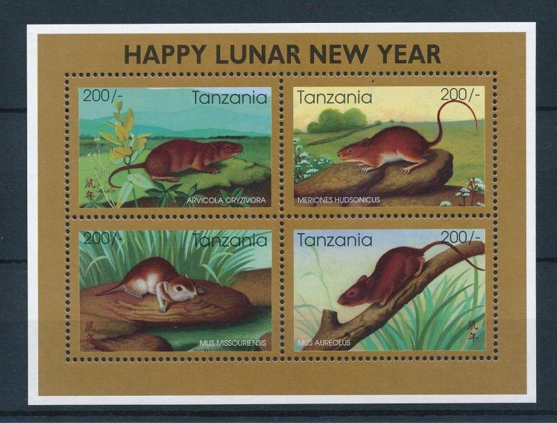 [26452] Tanzania 1996 Animals Chinese New Year Rat MNH  Souvenir Sheet