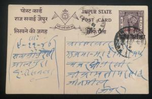 1947 Jaipur State India Postal Stationary Postcard Cover