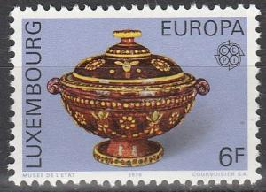 Luxembourg #585  MNH (S1847)