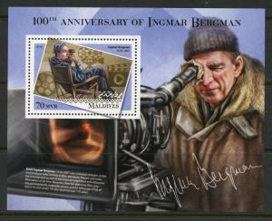 MALDIVES  2018 100th ANNIVERSARY OF INGMAR BERGMAN SOUVENIR SHEET MINT