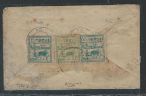 BURMA JAPANESE OCCUPATION COVER (P2801B) COW 2C+3CX2  COVER