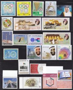 COLLECTION OF 17 Complete Set SAUDI ARABIA , OMAN, UAE, KUWAIT QATAR , ALL MINT