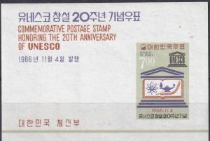 Korea #546a MNH CV $4.00 (A18190)