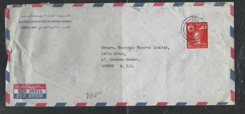 QATAR  COVER (P1404B)   1962 BIRD, SHEIKH 40NP A/M COVER TO USA
