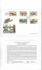 Isle of Man 413-17 Classic Postscards 1990  Official FDC