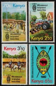 ✔ KENYA 1982 - AGRICULTURAL SOCIETY TOP SET - MI. 227/230 ** MNH [AFKN227]