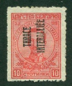 Thrace 1920 #N17 MNG SCV(2020)=$0.25