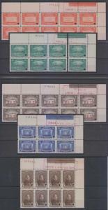 HONDURAS 1942 MORAZAN Sc C120-C122, C126-C127 PL# BLOCKSx10, 8, 6 SPECIMEN MNH