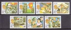Vietnam - Scott #1494-1500 - Used/CTO - SCV $5.50