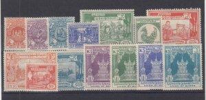 BURMA (MM368) # 139-152 VF-MH VARp,k 1954  TYPES OF 1949 DESIGNS  CAT VALUE $30