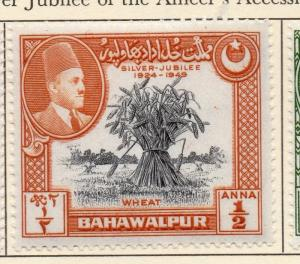 Bahawalpur 1949 Early Issue Fine Mint Hinged 1/2a. 052106